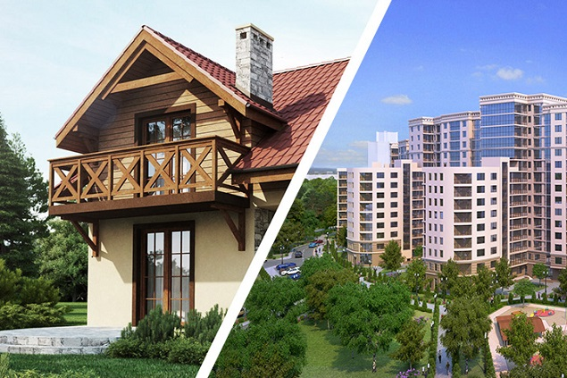 Что лучше - дом или квартира